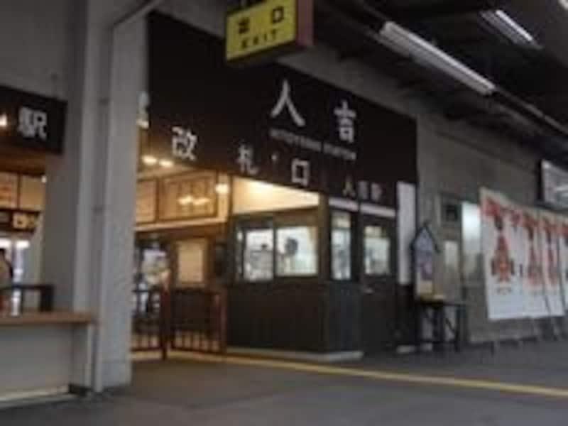 SL人吉運転開始にあわせて改装された人吉駅の改札口