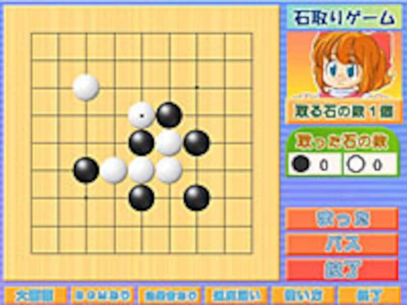 石取りゲームの画面イメージ