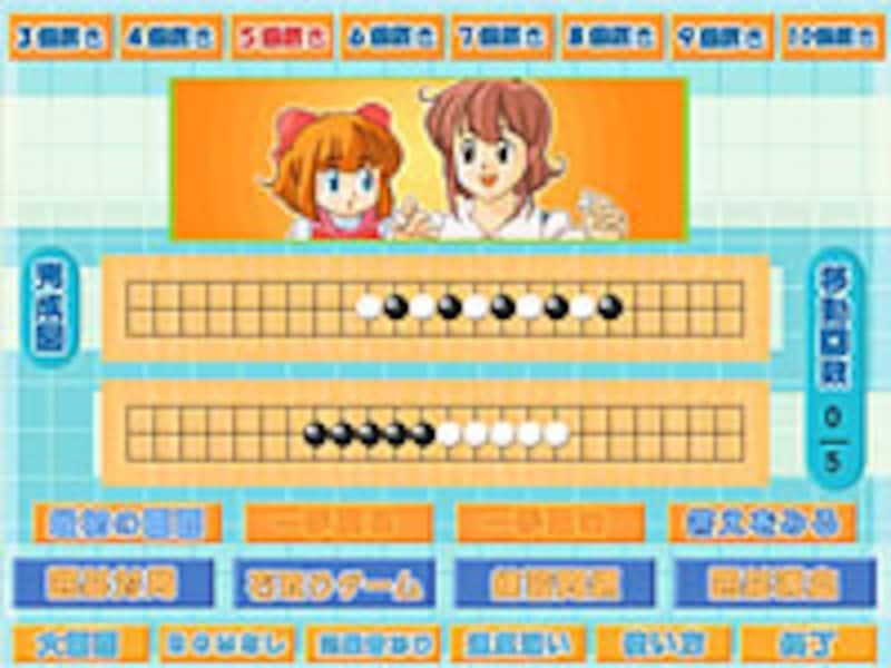 ニコニコゲームの画面イメージ
