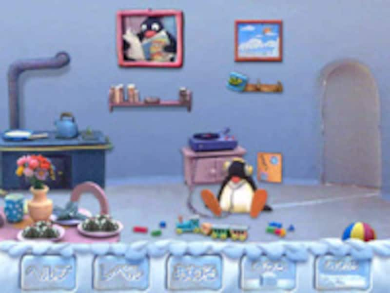 ピングーのお家の画面イメージ