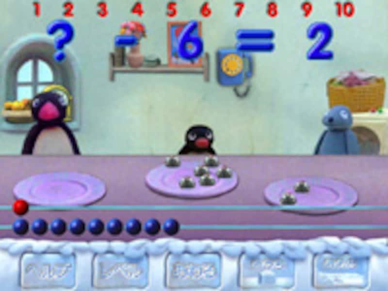 ピングーとケーキをかぞえようの画面イメージ