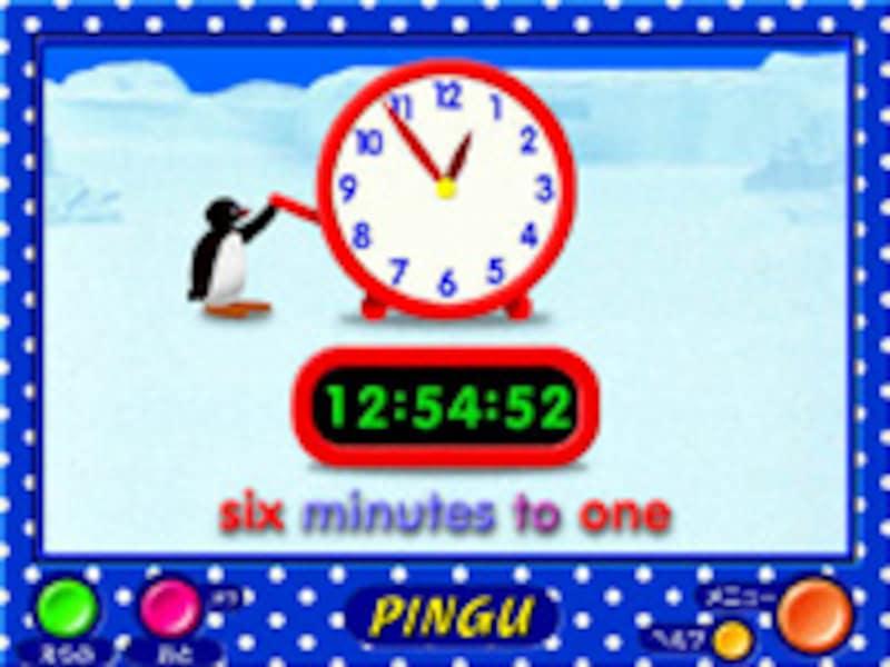 スクリーンセーバー選択の画面イメージ