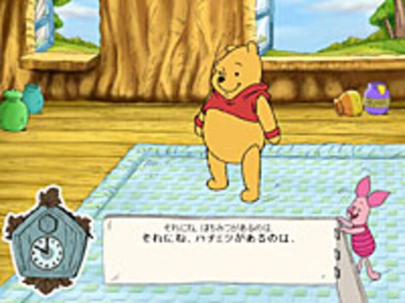 プーさん体操1・2・3 の画面イメージ