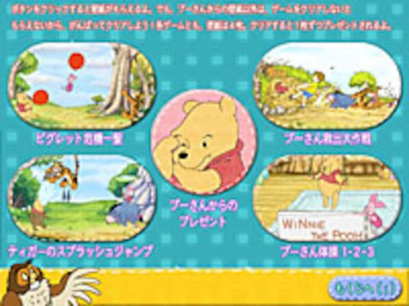 壁紙コレクション の画面イメージ