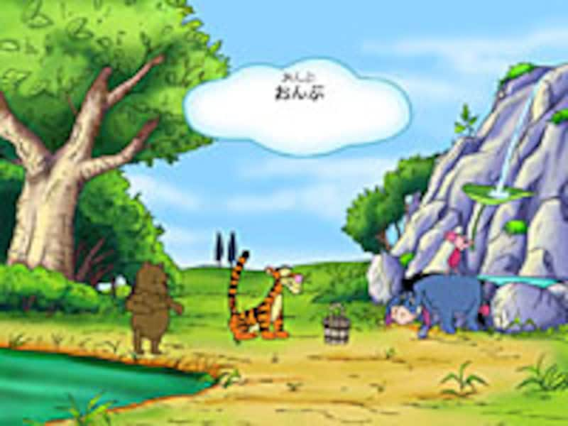 ティガーのスプラッシュジャンプ の画面イメージ