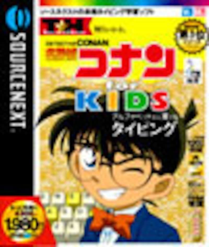 特打ヒーローズ 名探偵コナン for KIDS パッケージ画像