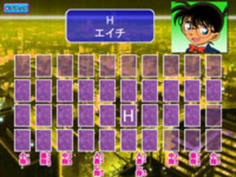 カードゲーム の画面イメージ
