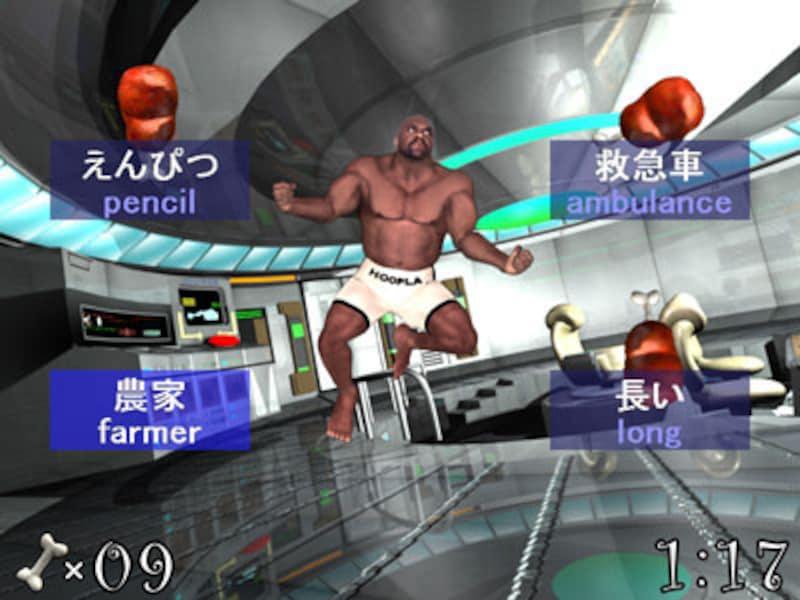 ボブ・サップの宇宙訓練 の画面イメージ