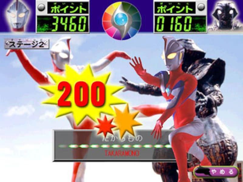 ウルトラマンステージ の画面イメージ