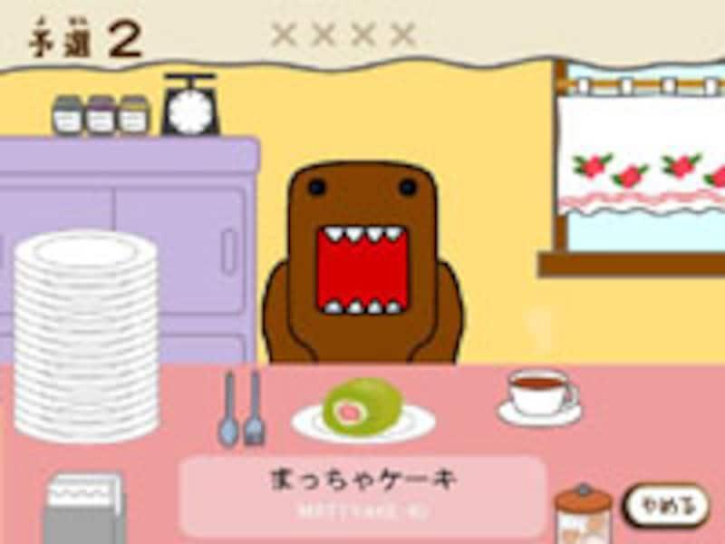 予選2(カフェ) の画面イメージ