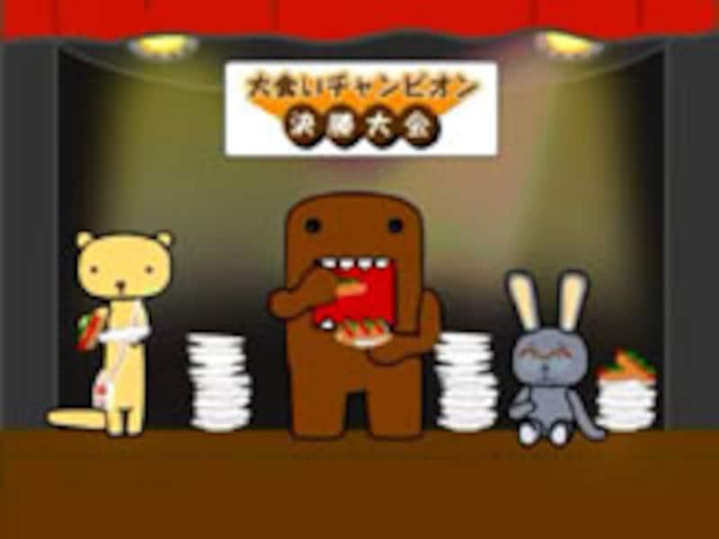 スペシャルムービー の画面イメージ