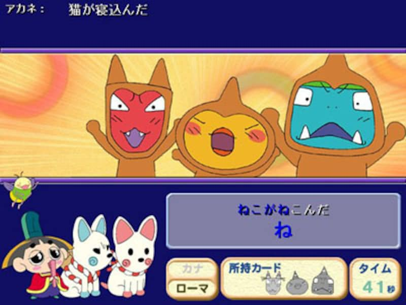 子鬼イベント の画面イメージ