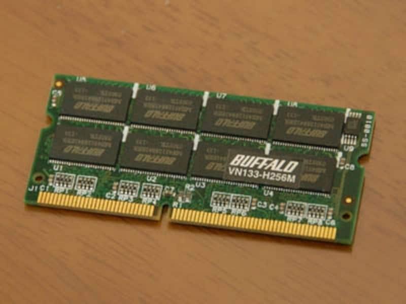 メモリを積むことでハードディスクへの負担を軽減できる