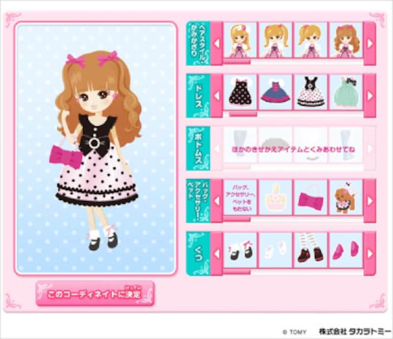 着せ替え人形 紙 無料 ダウンロード ペーパークラフト タカラトミーリカちゃん公式サイト