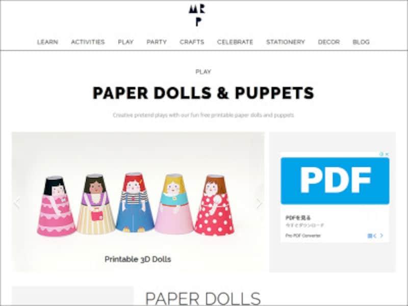 着せ替え人形 紙 無料 ダウンロード ペーパークラフト MRPPaperDolls&Puppets