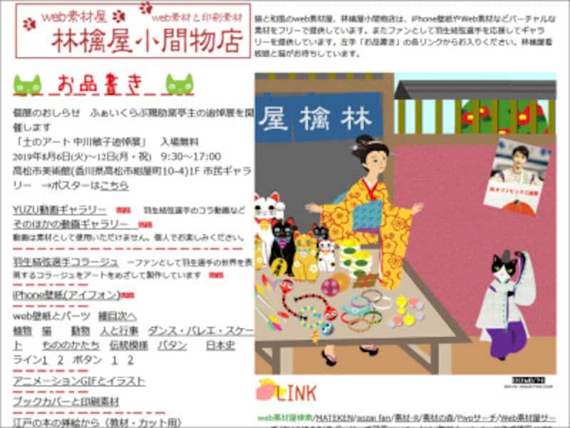 着せ替え人形 紙 無料 ダウンロード ペーパークラフト 林檎屋小間物店猫の着せ替え遊び