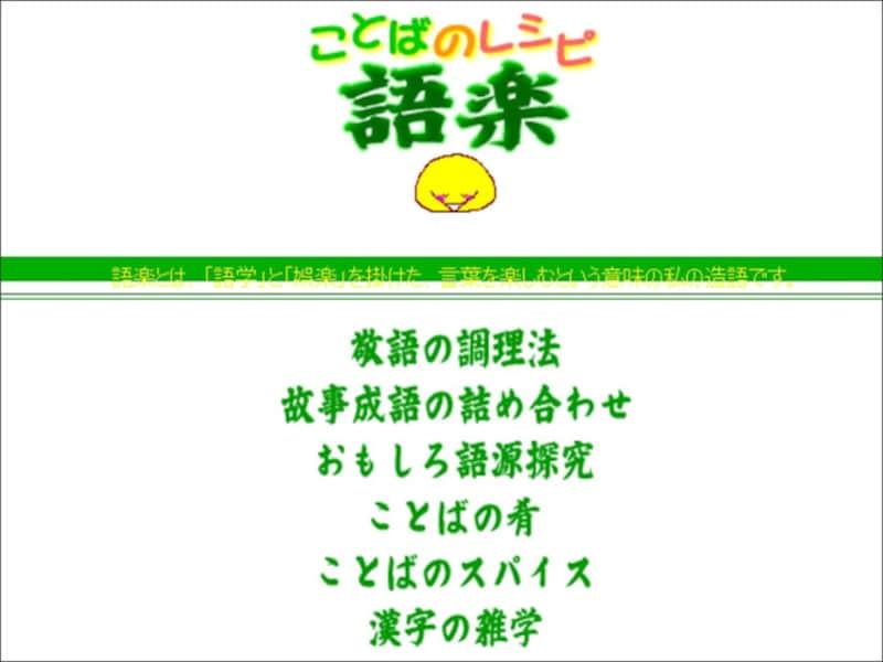 5年生で習う漢字、6年生で習う漢字 漢字プリント・練習ことばのレシピ語楽