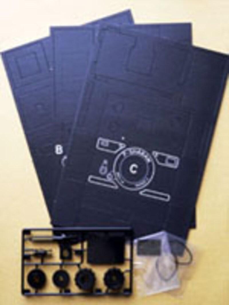 紙製のピンホールカメラキットsharanのP-SHARAN