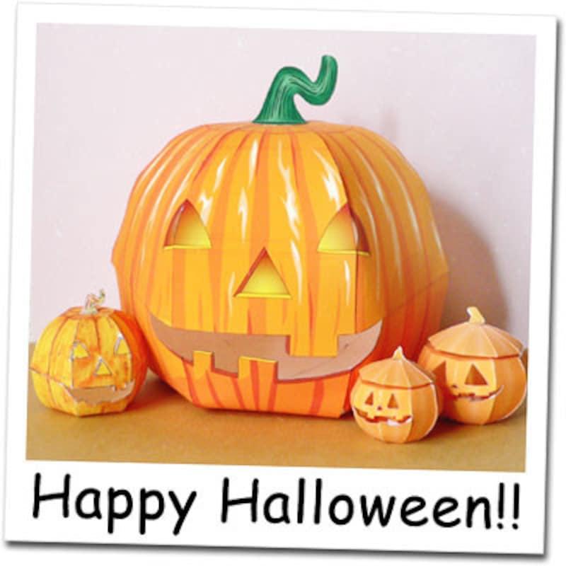 無料ダウンロードして組み立てたハロウィンペーパークラフト。お部屋に飾るとまるで本物のかぼちゃのような立体的なクラフトは、ハロウィンの雰囲気十分に味わえる