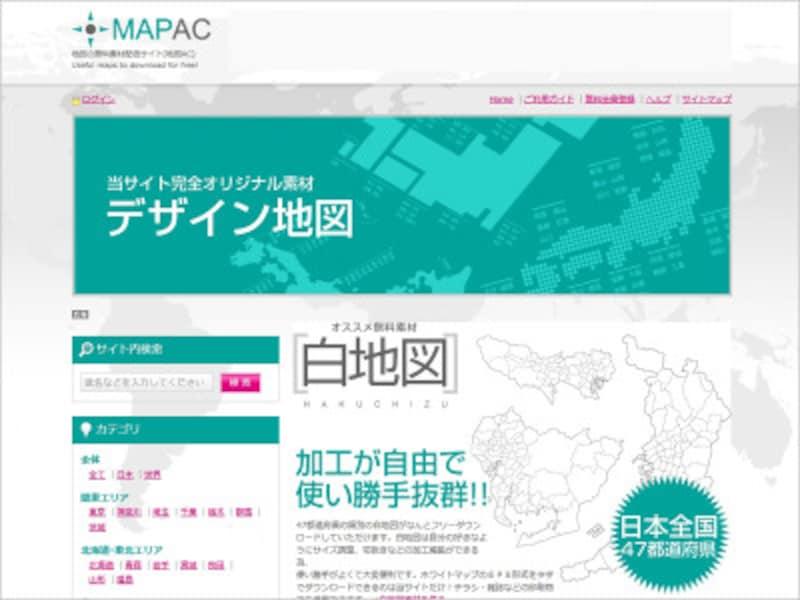 地図の無料素材配信サイト地図AC