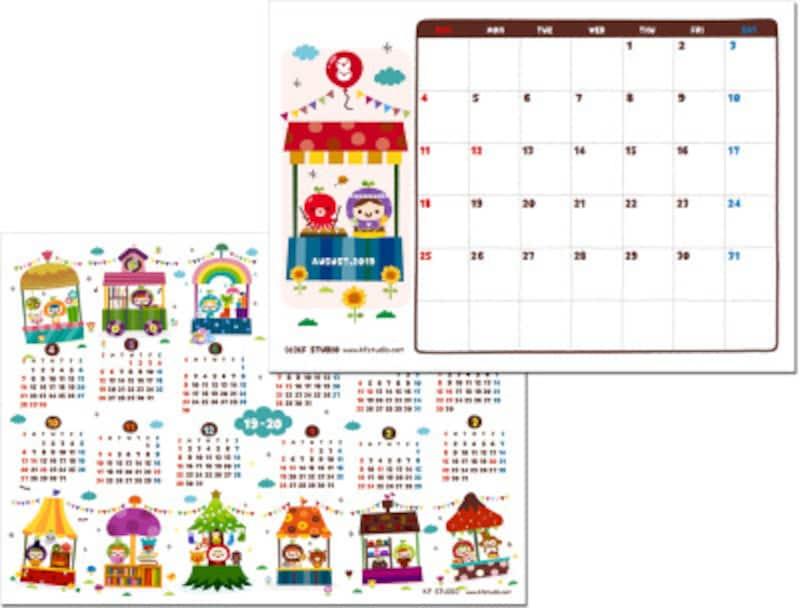 KFSTUDIOペーパーグッズカレンダー