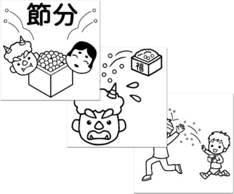節分塗り絵・鬼塗り絵無料 みさきのイラスト素材節分の日/冬の季節・行事