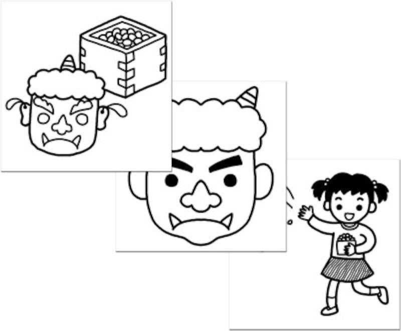 節分塗り絵・鬼塗り絵無料 白黒イラスト素材2月の行事・節分