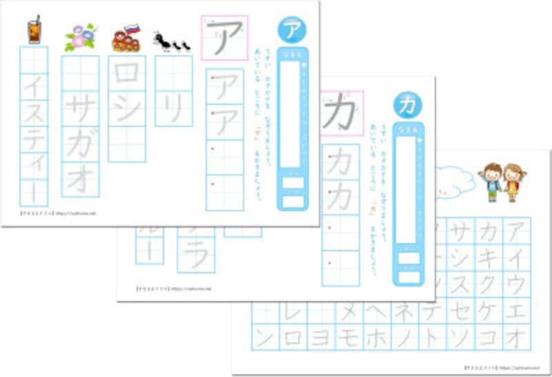 カタカナ 練習 プリント 無料 【すきるまドリル】入学準備~小学1年生 カタカナの練習