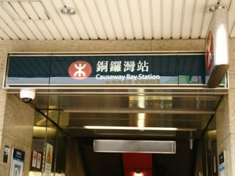 1つの駅に数か所の出入り口がある