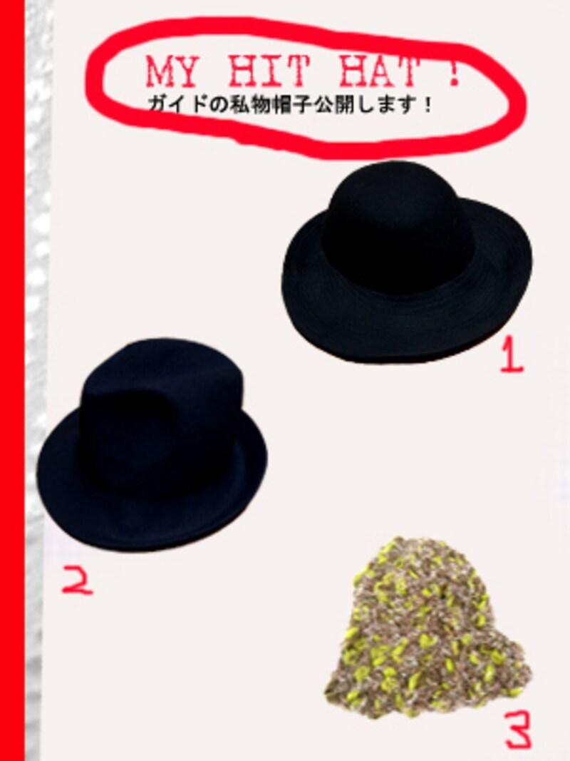 my hit hat