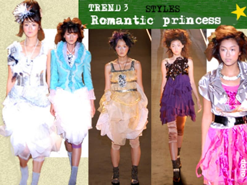 TREND3 Romantic princess