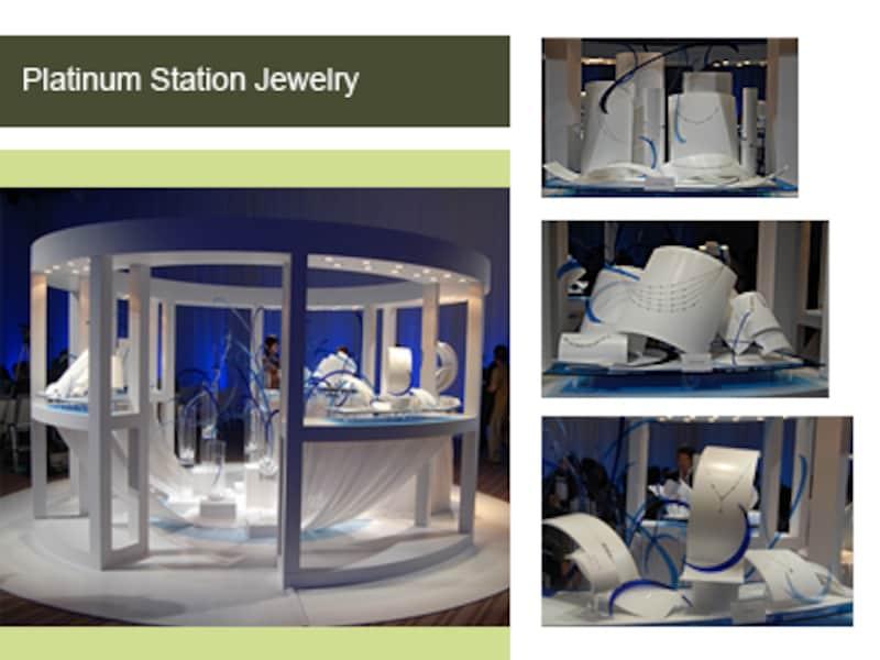 Platinum Station Jewelry