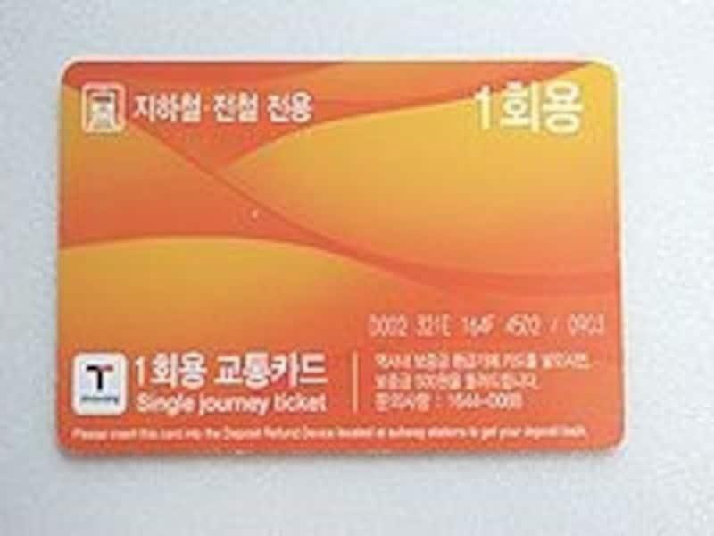 カードを返還すれば保証金が戻ってきます。失くさないよう注意!