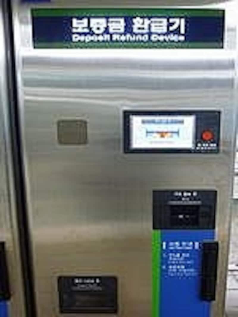 保証金換金機は、切符やT-moneyの発券機とはまた別です