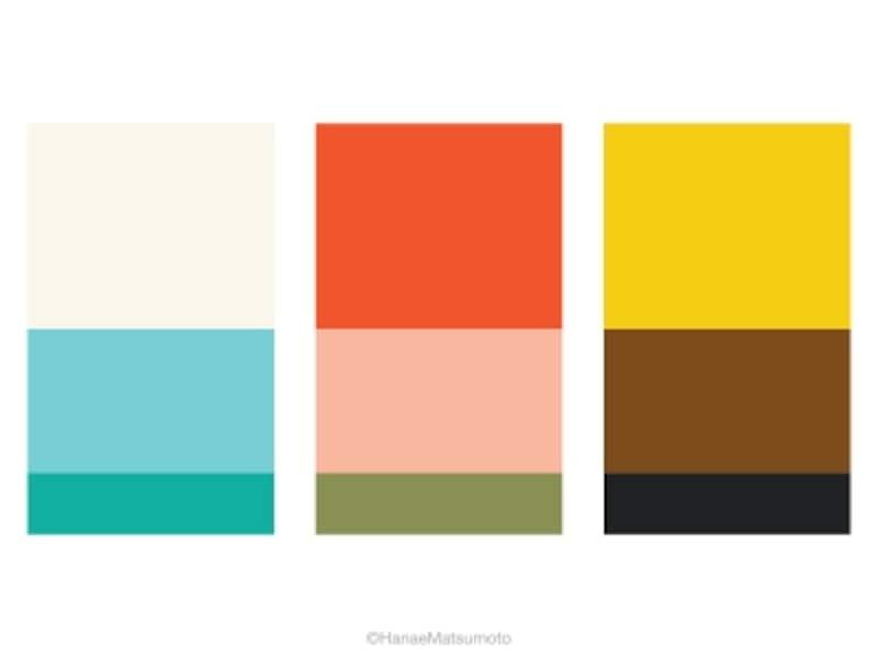 スプリングタイプの女性におすすめしたい、スプリング以外のタイプの色を組み合わせた配色例