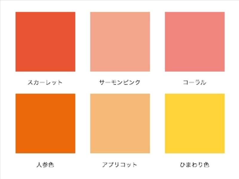 スプリングタイプのカラーパレット(暖色系)