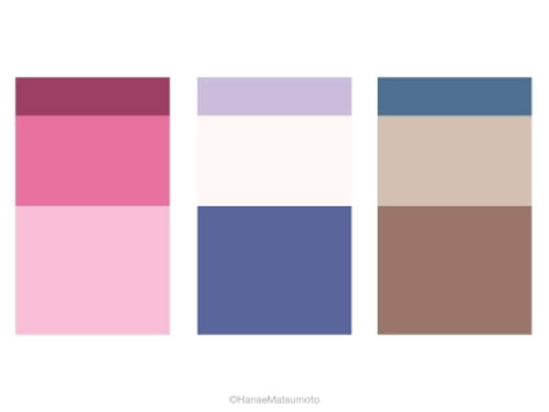 サマータイプの女性におすすめしたい、基本スタイルの配色例