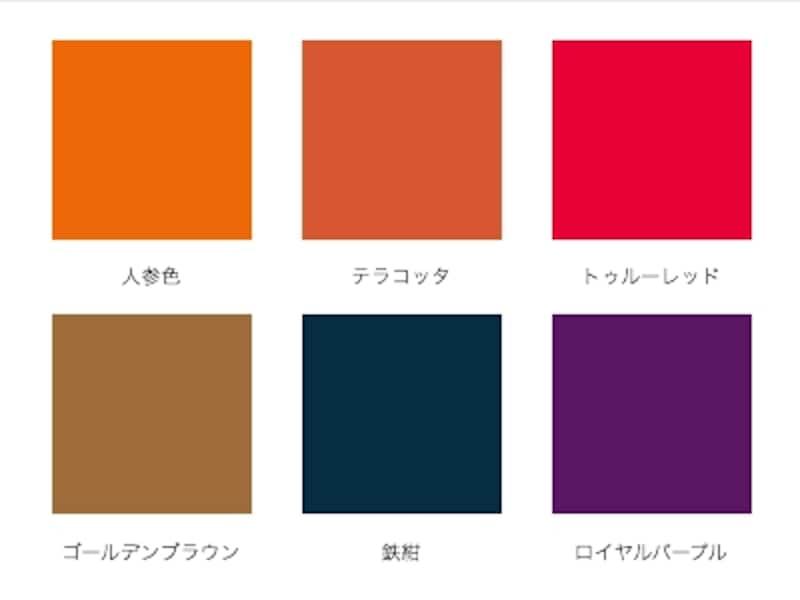 サマータイプの方が避けた方がよい色