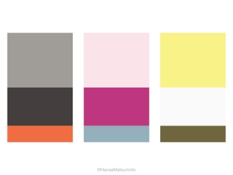ウィンタータイプの女性におすすめしたい、ウィンター以外のタイプの色を組み合わせた配色例