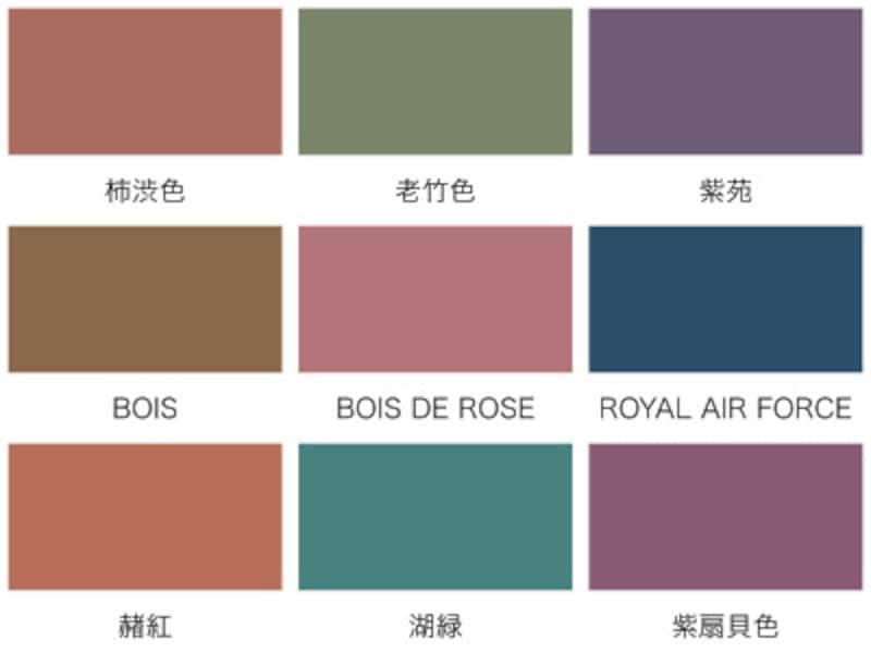 グレイッシュトーンは、日本、フランス、中国の伝統色にもあります