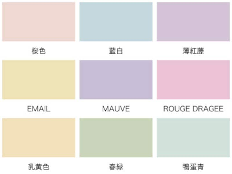 日本、フランス、中国の伝統色にも、ペールトーンの色はあります