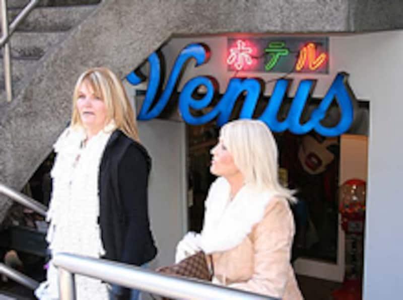 「ホテル・ビーナス(Hotel Venus)」