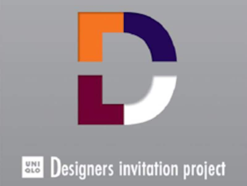 Designers Invitation Project