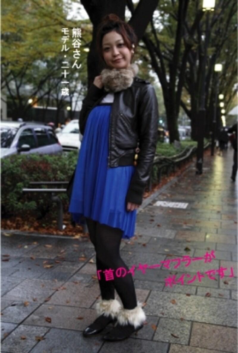 表参道ストリートスナップ1/熊谷さん21歳