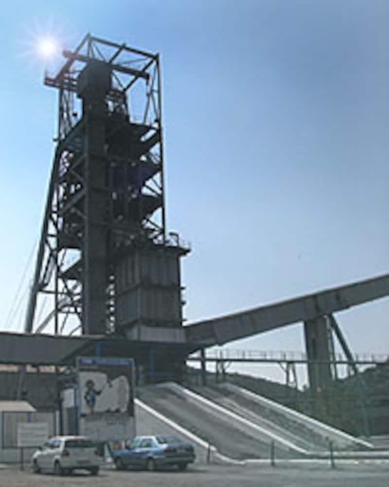 ラステンブルグ鉱山 画像1