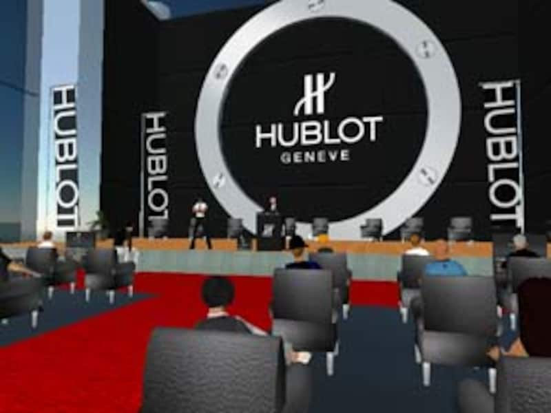 「Hublot Island」