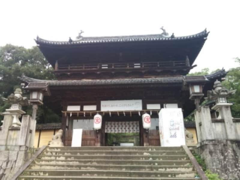 金刀比羅宮(4)/大門