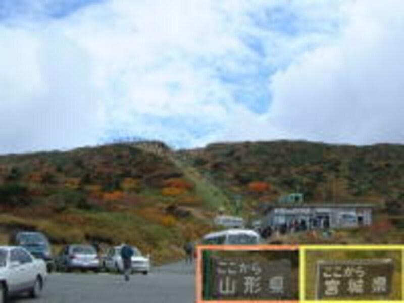 蔵王刈田リフト
