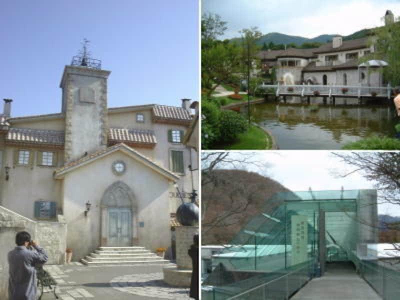 仙石原付近の博物館、美術館