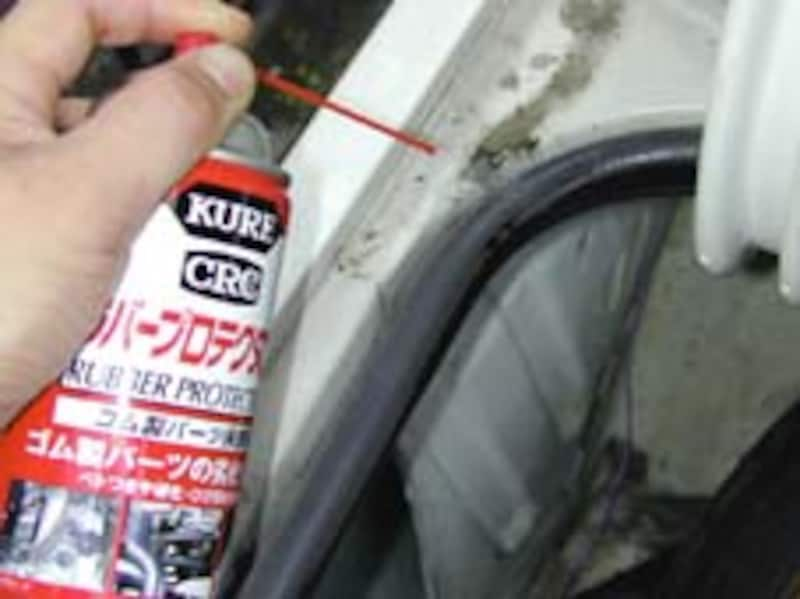 ラバープロテクタント(kure)の使い方 ウェザーストップのメンテ